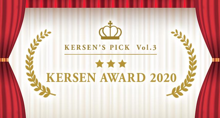 KERSEN'S PICK VOL.3